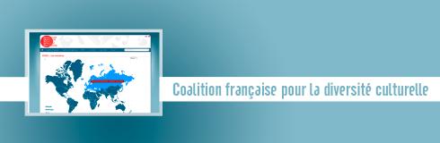Coalition-Francaise-pour-la-diversite-culturelle